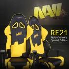 Кресло Dxracer OH/RE21/NY/NAVI