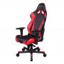 Кресло геймерское Dxracer Racing OH/RJ001/NR